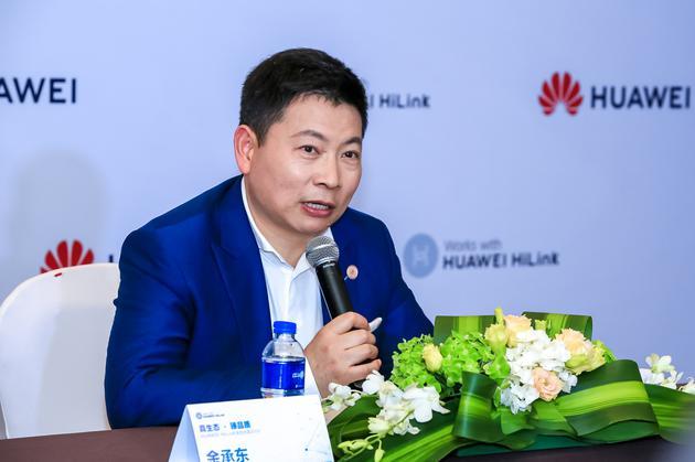 余承东:HiLink会成全球家电业统一标准 不与行业争利
