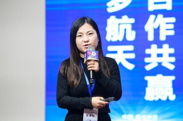 2019年4月21日,第二届中国航天创新创业大赛决赛在西安翱翔小镇进行,图为参赛队参加公开路演