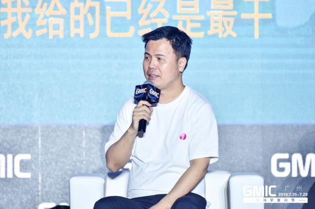荔枝CEO赖奕龙:声音市场潜力仍在 5G是机遇