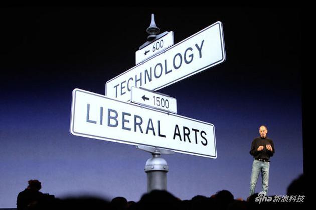 """""""人文与科技的十字路口"""""""