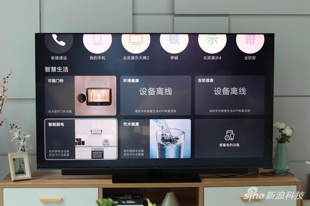 智慧家庭控制终端 互联的设备都可以在智慧屏上显示并支持一键联动