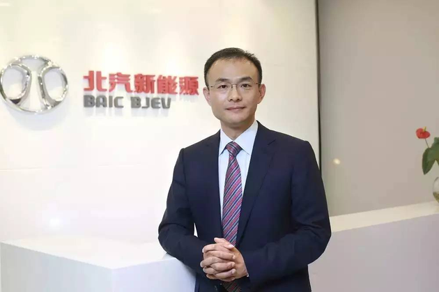 原北汽新能源总经理郑刚已任华为汽车BU首席战略官