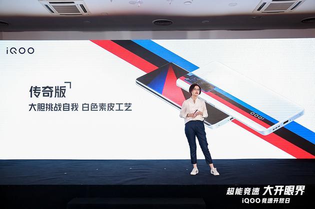 "iQOO竞速开放日:讲述iQOO 5 Pro设计背后的""取""与""舍"""