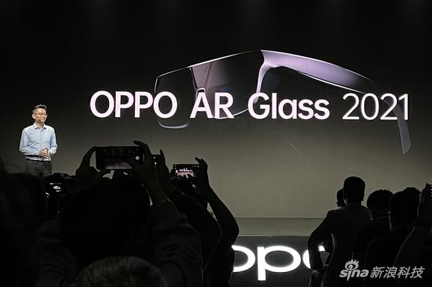 OPPO AR Glass 2021