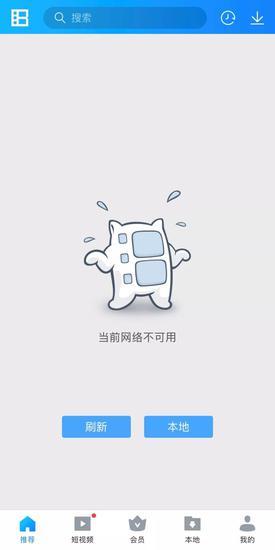 bbin最新网址 - 实力撩汉,关晓彤开挂的人生不解释!