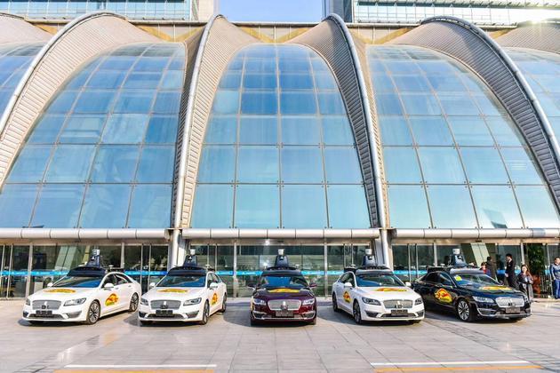 五辆百度Apollo自动驾驶汽车取得北京市自动驾驶路测号牌