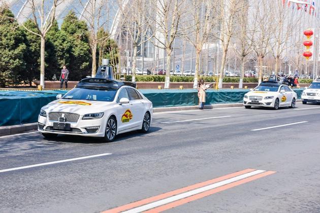 百度Apollo自动驾驶车辆在开放道路进行测试