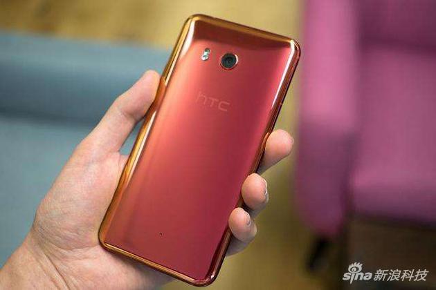HTC U11的分光混合成色技术