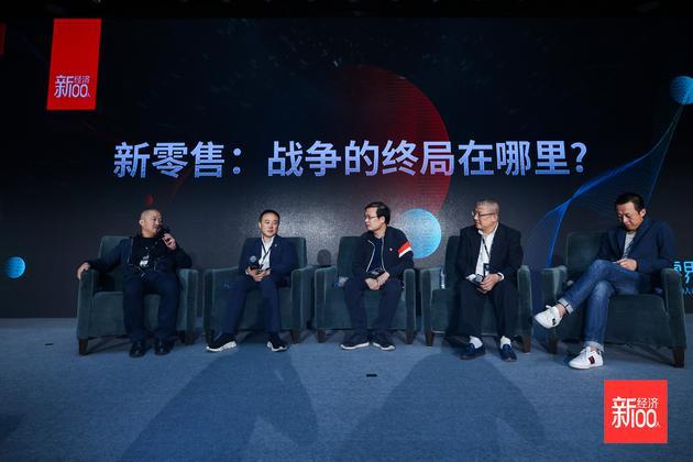 盒马鲜生CEO侯毅:新零售核心是以客户价值为驱动