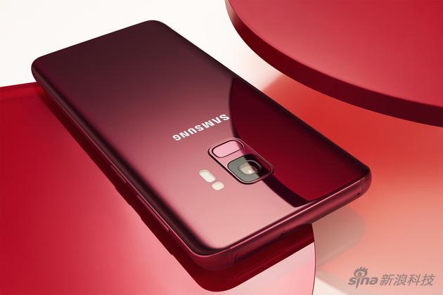 三星Galaxy S9系列勃艮第红版本官方效果图