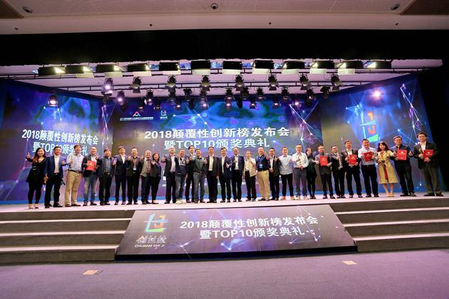 """""""中国科协企业创新服务中心要做什么?"""