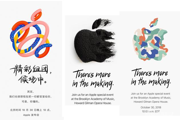 最左側爲中文版本
