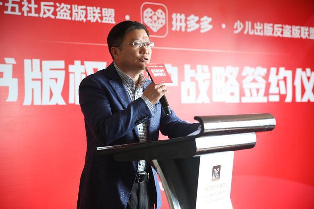 (圖片說明:上海市新聞出版局副局長蔡紀萬在簽約儀式上講話。)