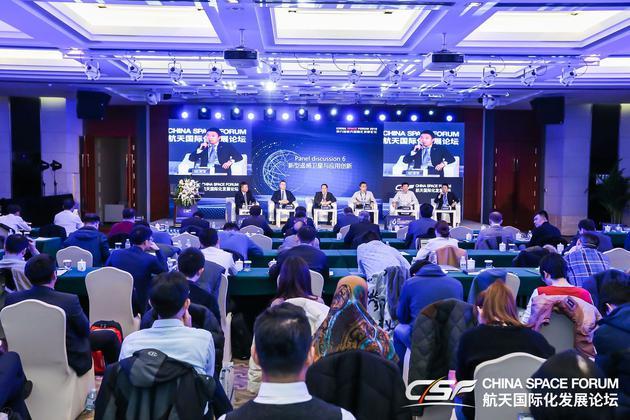 全球航天经济总量2018_北京航空航天大学