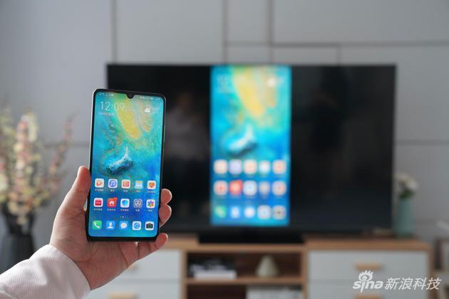 手机屏幕投到华为智慧屏上