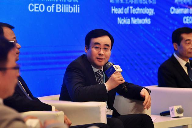 B站陈睿:互联网推动文化互通 望将国人创作输出世界