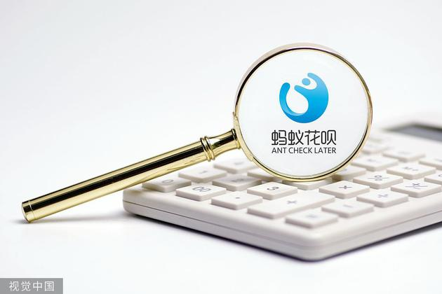 远博在线-上海润达医疗科技股份有限公司关于上海证券交易所《关于对上海润达医疗科技股份有限公司2019年半年度报