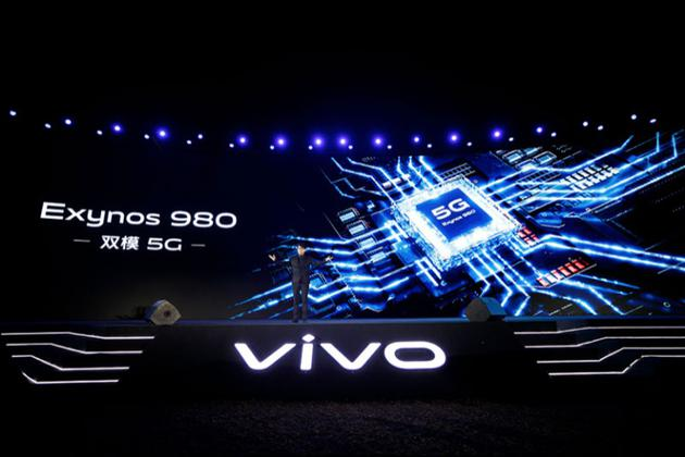 2020上半年推千元5G手机 vivo 5G矩阵初显