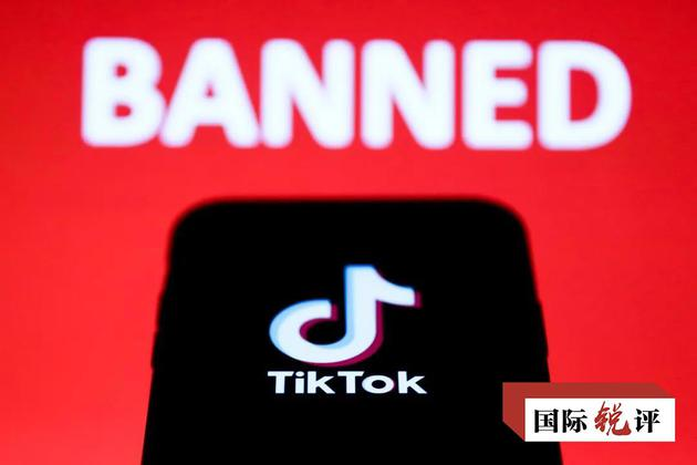 国际锐评丨野蛮封杀TikTok是美国的悲哀