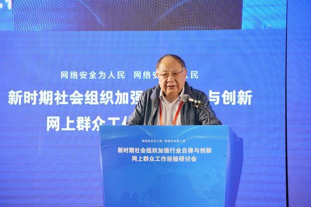 北京网络行业协会会长 袁旭阳