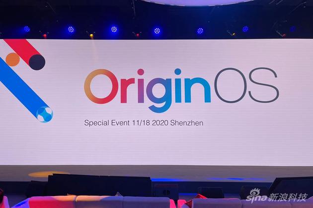 vivo发布全新操作系统OriginOS:新外观新交互 体验更流畅