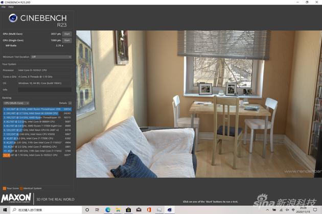 Surface Laptop Go首发评测:12寸颜值担当 超值生产力工具