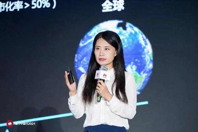 华为肖苡:打造城市智能体合作圈3.0 已聚合全产业链近百家合作伙伴