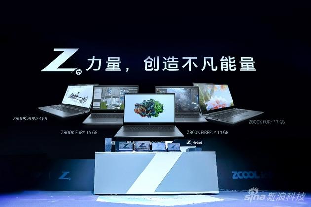 惠普发布全新ZBook G8系列产品 工作站也可以兼顾外形和性能