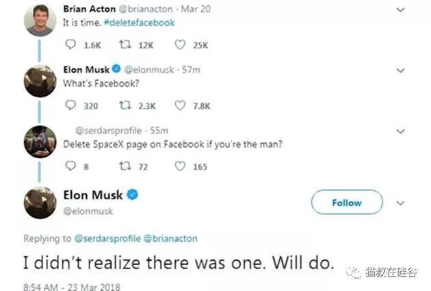 """""""What`s Facebook?""""马斯克在Facebook留言。"""