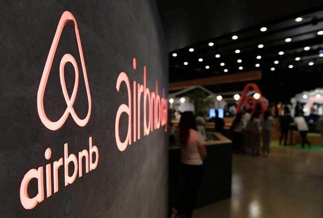 民宿平台自救:Airbnb IPO推迟 途家断臂求生|观潮