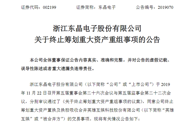 「体育比分直播」贾跃亭严重失信限乘火车飞机 其姐姐同时在列