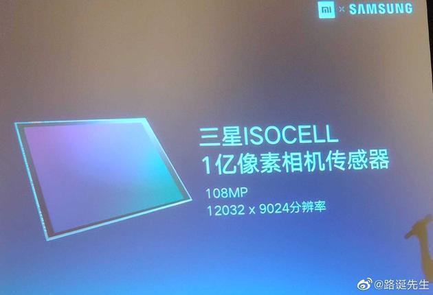 三星拉拢中国品牌 欲在影像传感器领域挑战索尼