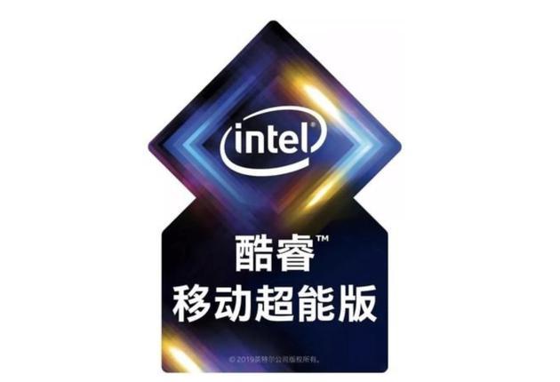 中国联通推出天宫3.0天梯3.0天眼3.0天擎3.0为核心的IT研发中台体系