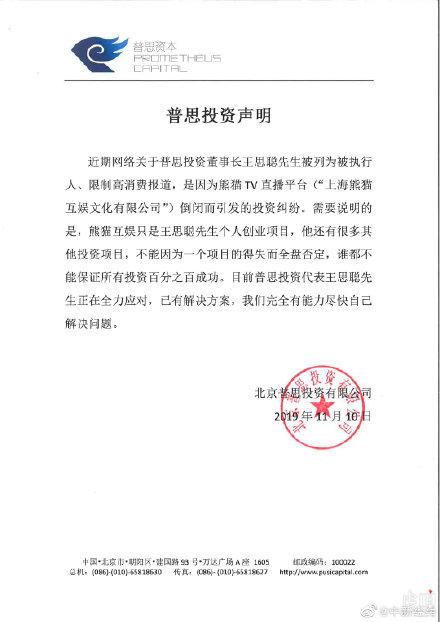 利来国际筋骨养护加盟·外汇局:10月份中国外汇市场总计成交17.42万亿元