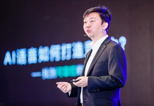 出门问问李志飞:后智能手机时代语音交互将成为主流
