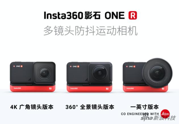 Insta360发布ONER运动相机模块化设计可更换摄像头