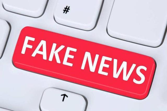 为什么假新闻扩散要比真新闻快:越蠢的消息转发越多