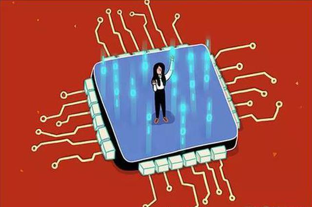 集成电路保卫战:芯片自给率不到10%,人才缺口40万