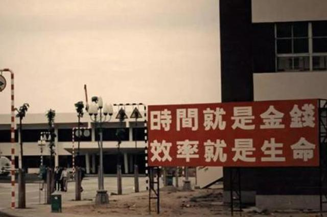 深圳要争春:郭台铭、马化腾、任正非的深圳创