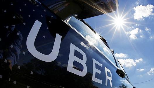 Uber宣布2.5亿美元激励计划以刺激司机重新上路