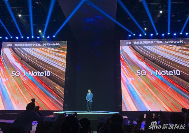 Note10系列中国发布: 6599元起 三星中国首款5G手机