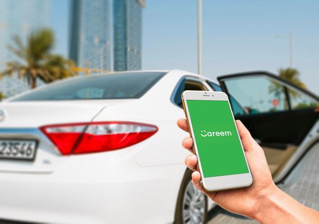 打车应用Careem数据遭泄露 受影响用户达1400万