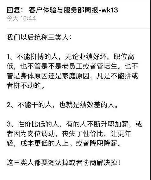 网赌被黑了怎么包扎·安徽省庐江县结合主题教育规范旅游市场