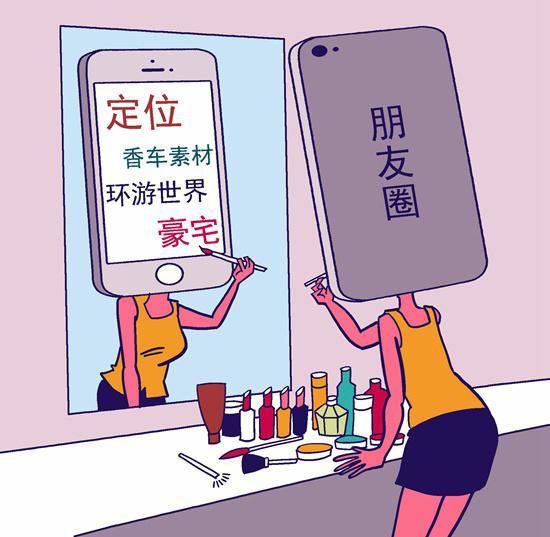 「永盛国际226600.com」丈夫用公筷在家吃饭20年 妻子气坏:我又不是外人