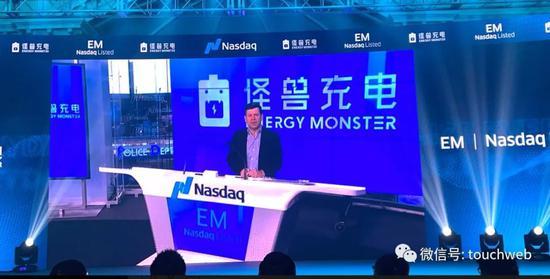怪兽充电美国上市:市值超20亿美元 高瓴小米顺为是股东