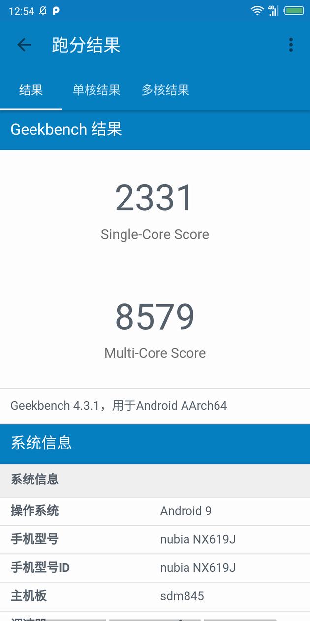 GeekBench 4跑分