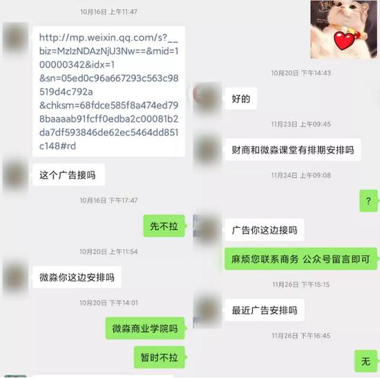 来源 / 百度搜索 燃财经截图