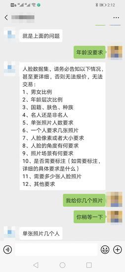 盈彩国际集团|小熊电器股份有限公司关于公司完成工商变更登记及章程备案的公告