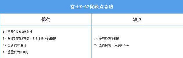 「澳博怎么注册账号」国庆假期长三角铁路运了2600万人次 杭州东站再居首