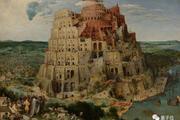 机器翻译简史:八十多年来,人类就是要再造巴别塔